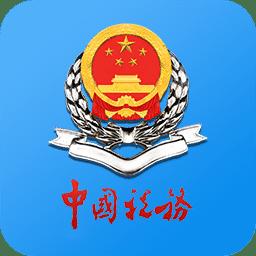 江苏税务安卓版