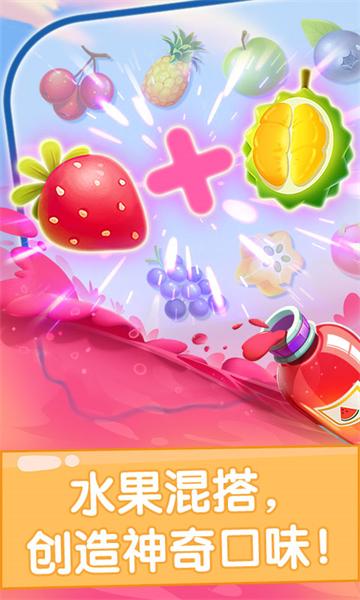 宝宝果汁商店安卓版特色