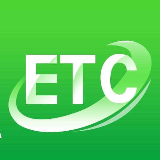 高速ETC安卓版
