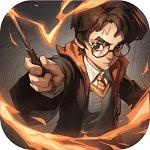 哈利波特魔法觉醒九游版