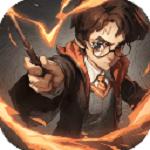 哈利波特魔法觉醒变态版