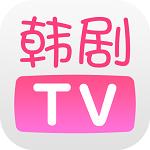 韩剧TV官方下载