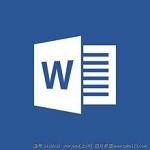 Microsoft Word2013破解版下载 v2.0 免费版