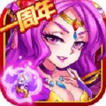 英雄无间道手游破解版下载 v2.0 免费版